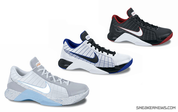 Low-top Hyperdunks for Spring 2010